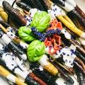 Sült színes répák levendulával, chilivel és joghurttal