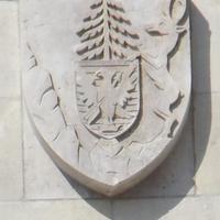 Trencsén vármegye címere - Budapest, Országház