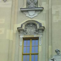 Ismeretlen címer - Budapest, Villányi út