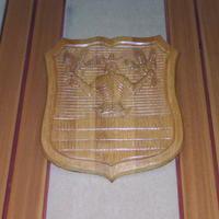 Ung címere - Budapest, OSZK