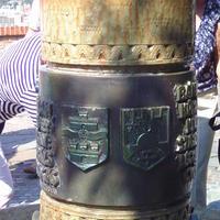 Budapest és Pécs kommunista címere - Budapest, Tóth Árpád sétány