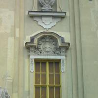 Ciszterci címer - Budapest, Villányi út