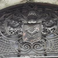 Ráthonyi címer - Budapest, Krúdy Gyula utca