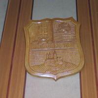 Temes címere - Budapest, OSZK