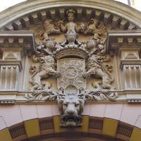 Károlyi címer - Budapest, Reviczky utca