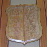Beszterce vármegye címere - Budapest, OSZK