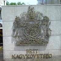 Az Egyesült Királyság címere - Budapest, Brit Nagykövetség