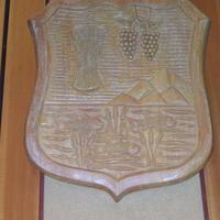 Bihar címere - Budapest, OSZK