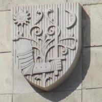 Hont vármegye címere - Budapest, Országház