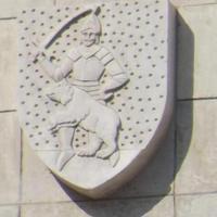 Komárom vármegye címere - Budapest, Országház