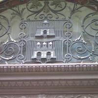 Budapest címere - Budapest, Váci utca