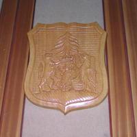 Liptó címere - Budapest, OSZK