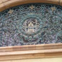Budapest címer - Budapest, Villányi út (2)