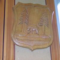 Árva címere - Budapest, OSZK