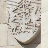 Liptó vármegye címere - Budapest, Országház