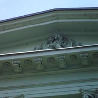 Pest vármegye címere - Budapest, Városház utca (2)