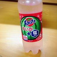 Fura dolgok, amiket a japánok a szájukba tesznek