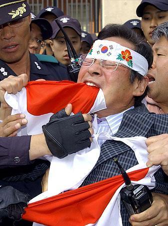Japánban még a zászló is finomabb