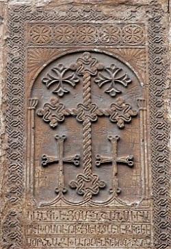 7029462-armenian-cross-st-james-cathedral-jerusalem.jpg