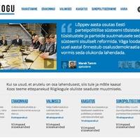 Rahvakogu – Észtország válasza a modern demokrácia kihívásaira