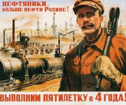 ipari munkás_1.jpeg