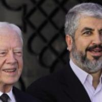 A Carter Békeközpont palesztin terrorcsoportokat támogatott