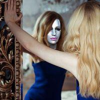 Le a tükrökkel!