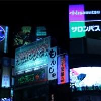 Japánnak ajánlotta új klipjét a Black Eyed Peas!