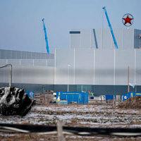 Tévedésből ötágú csillag került a Mercedes-gyárra