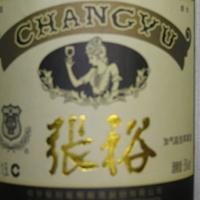 Nem hamisított bort a Vincze Pincészet