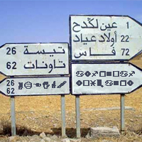 Bevezetik a Wingdings írást Irakban