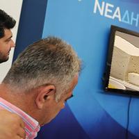 Fejesgóllal nyert az Új Demokrácia Görögországban