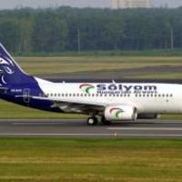 Sólyom Airways pályázat: Nyílt pályázatot ír ki a Sólyom Airways