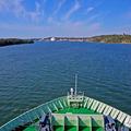 Stockholm - Mariehamn oda-vissza