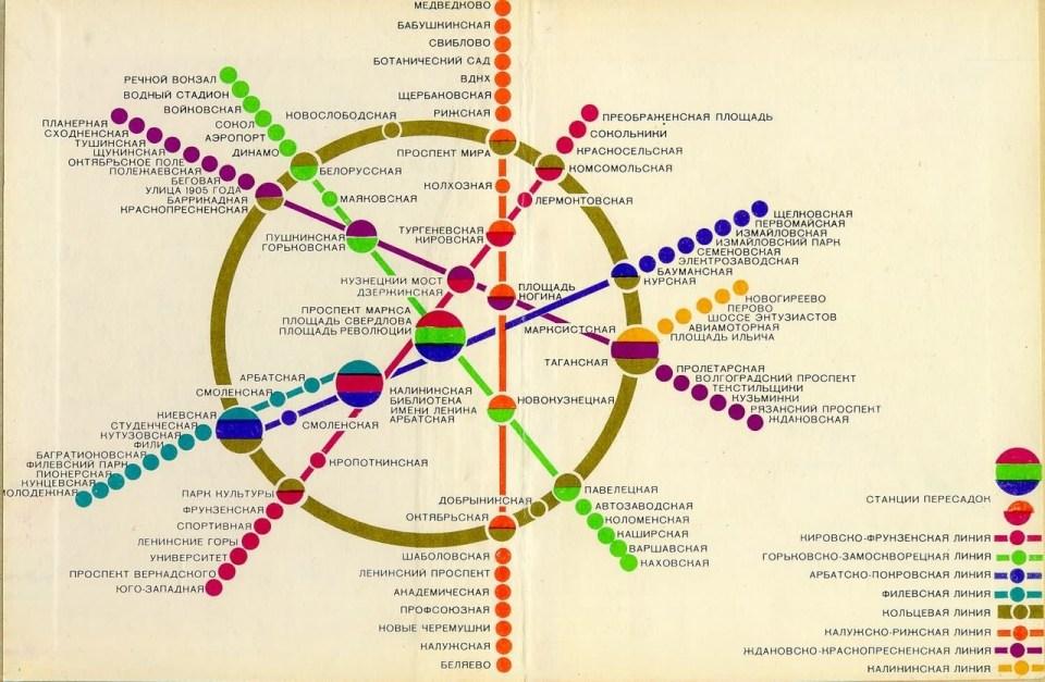 metro_terkep_1980.jpg