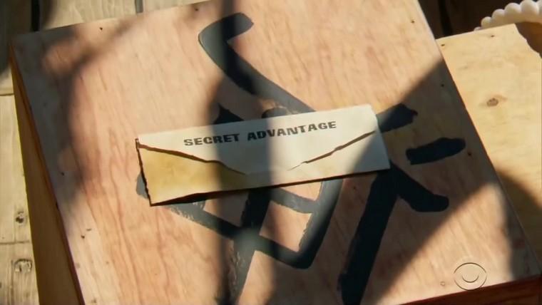 05-59_secret_advantage.jpg