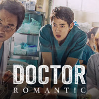 Romantic Doctor Kim