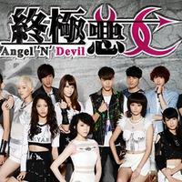 Angel'n'Devil
