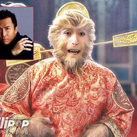 Sun Wukong, a Majomkirály