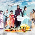 The Legend of the Ancient Sword 24-25