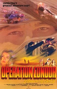 operation-condor.jpg