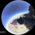 A világ legnagyobb hópelyhe az égen
