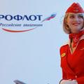 Ahol a ruhamérettől függ a stewardessek fizetése