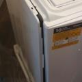 Sokba került a vadiúj mosógép portól való megkímélése