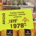 Újra lecsapott a tudattalan kirakatrendező az Auchanban