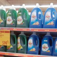 Milyen márkát is árul az Auchan?