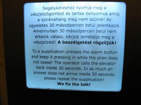 2ab17a199479 Örök sláger a fordítógépes használati utasítás, de a jellegzetes példány  zokni vagy alsógatya csomagolásán található és angolból fordítanak bénán  magyarra.