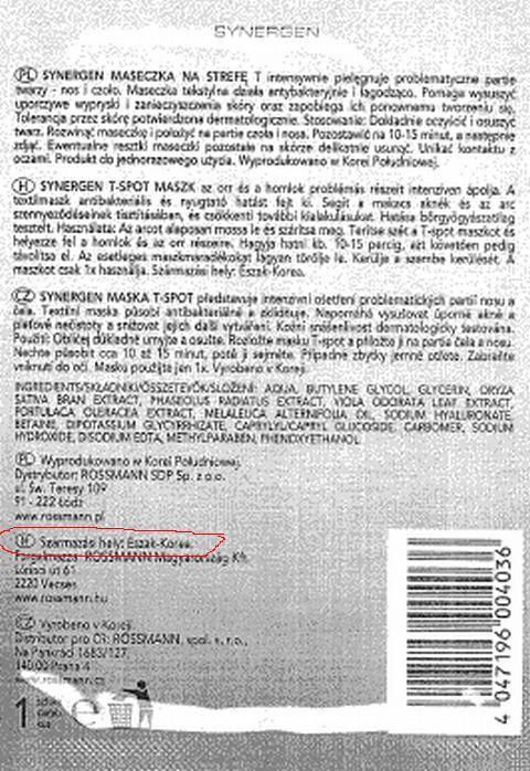 0c09ddbd3f38 A magyar nyelvű tájékoztató szerzője szerint igen, Hagi el is kezdett  ábrándozni: