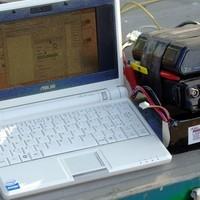 Laptop akkumulátor. Szerviz Budapest
