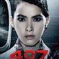 Thaiföld első 3D-s horrorja!